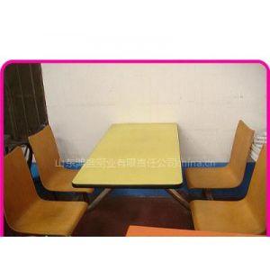 供应快餐桌椅厂家,快餐桌椅报价,快餐桌椅价格(特价)