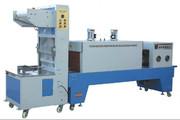 全自动热收缩包装机厂家_PE膜热收缩包装机厂家