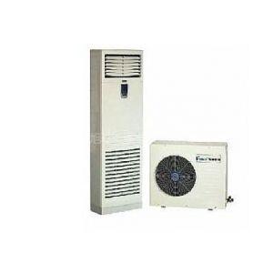 供应防爆空调|柜式防爆空调|BKGR防爆空调器|分体式防爆空调