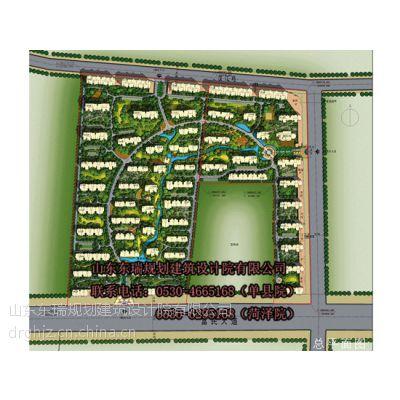 单县规划设计院东瑞规划建筑设计院