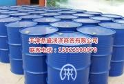 供应制线硅油制线硅蜡
