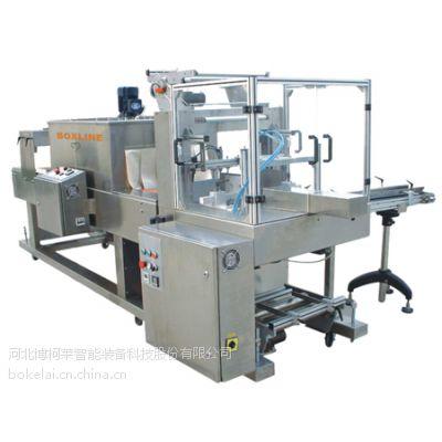 河北博柯莱HW-800H全自动叠加型热收缩机