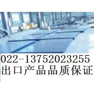 供应天津电子平台秤