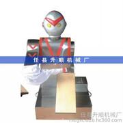 机器人刀削面机河北升顺,质量保证行业