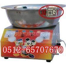 供应燃气棉花糖机,彩虹棉花糖,节能型棉花糖机器