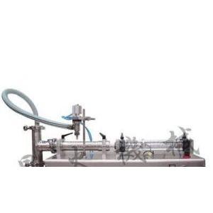 灌装机Ⅹ半自动灌装机-半自动气动灌装机#郑州灌装机