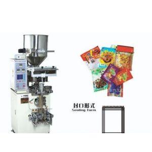 小袋洗衣粉包装机洗衣粉自动定量灌装机小袋洗衣粉分装机大袋皂粉包装机