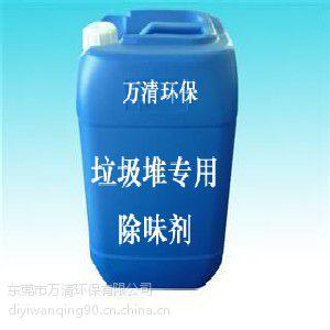垃圾小压站除臭剂垃圾除味剂除臭剂垃圾除臭除臭除味剂
