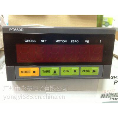 PT650D显示器现货供应