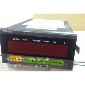 供应PT650D称重机械显示仪表