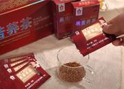 茯砖茶苦荞茶厂家全胚芽苦荞米