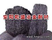 供应碳化硅脱氧剂多功能复合脱氧剂安阳市乾盛冶金耐材龙8国际 娱乐场