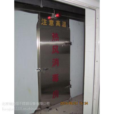 供应博润恒电热消毒房餐具消毒房餐具消毒设备厂家定做