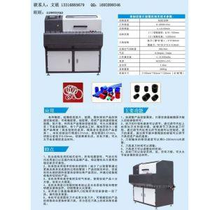 供应空气橡胶切垫片/空气橡胶去边机切垫片/自动化橡胶切垫片/自动化橡胶切垫片切垫圈/