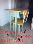 合肥全新学生课桌椅辅导班培训班课桌椅钢木课桌椅塑钢课桌椅板式定制课桌椅
