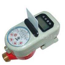 供应西安IC卡水表,IC卡水表厂家,进户查IC卡水表,西安IC卡水表厂商