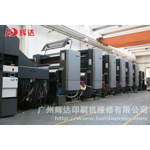 供应安装海德堡印刷机SpeedmasterCD102
