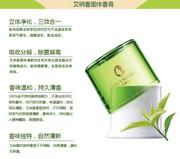 微商货源阿娜香固体香膏除臭芳香剂