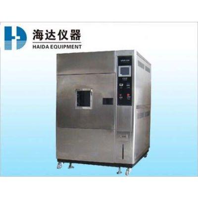 供应耐黄老化机-2013耐黄老化机