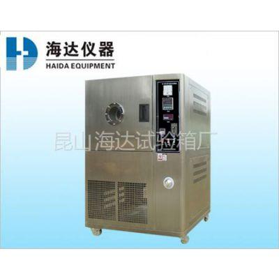供应胶带老化试验箱-胶带老化试验箱价格-胶带老化试验箱厂家