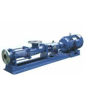 供应GF型不锈钢单螺杆泵