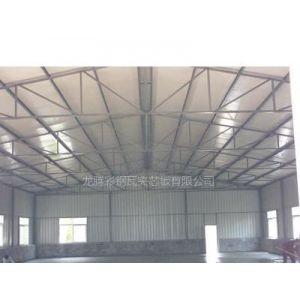 山西天維鋼結構工程有限公司