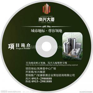 6深圳光盘压制,光盘制作价位合理品质稳定
