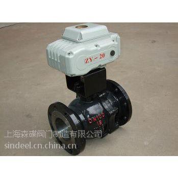 供应电动球阀电动闸阀电动截止阀电动蝶阀