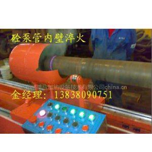 供应河南厂家生产的可调式砼泵管内壁淬火设备