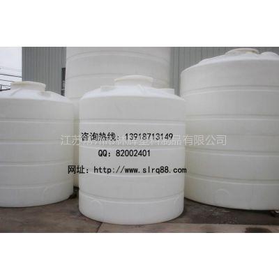 供应3吨聚乙烯塑料水箱 3000L塑料水箱 PE塑料水箱