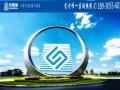 上海炬钢机械制造有限公司宣传视频 (259播放)