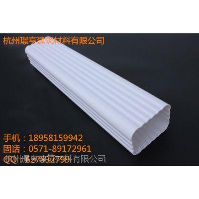 供应全国各地PVC成品天沟系统