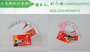 供应扑克批发贵阳扑克牌生产贵阳扑克牌生产厂家