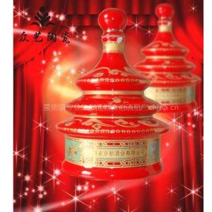 供应陶瓷酒瓶—086陶瓷酒瓶厂-陶瓷酒瓶公司