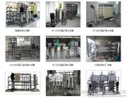 除铁除锰装置洛阳润佳水处理设备公司洛阳软化水设备洛阳水处理设备