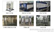 净水处理设备洛阳高纯水设备三门峡高纯水设备洛阳润佳水处理设备
