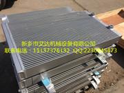 1202604500阿特拉斯龙8国际冷却器1202604500阿特拉斯龙8国际配件1202604500,阿特拉斯散热器