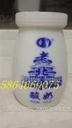 酸奶瓶,酸奶罐,酸奶杯,老酸奶瓶,老酸奶罐,酸奶玻璃瓶,酸奶玻璃罐,乳白玻璃酸奶瓶,乳白玻璃奶瓶,乳白玻璃酸奶罐*43