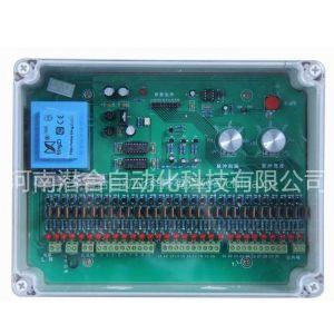 供应30路简易型脉冲控制仪,FC-AD-30型脉冲控制仪