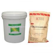 玉龙牌981-JS聚合物水泥防水涂料