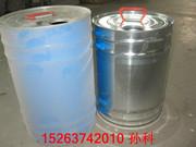 XUNDA防腐带管道防腐专用底漆防腐胶带底漆参数防腐胶带用底漆价格