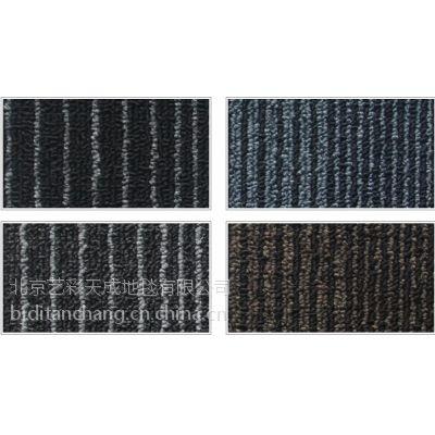 北京惠普地毯厂家惠普地毯型号销售惠普地毯