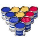 供应金属环保油墨