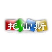 北京托雷斯电子商务龙8国际|娱乐场