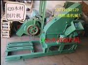 广东批发木材削片机木材削片机设备树枝竹子木材削片机厂家