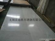 304不锈钢板材304不锈钢冷轧板304不锈钢2米宽幅冷轧板304不锈钢板材厂家