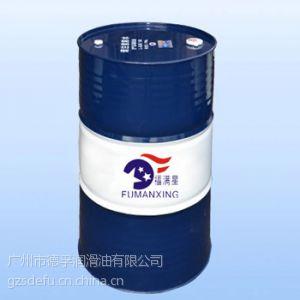 供应高温导热油,合成导热油,导热油型号