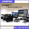 EDIUS传奇雷鸣系列非编系统 EDWS4000雷特康能普视