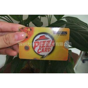 供应深圳制卡厂-会员卡定做,会员卡制作,会员卡制作专业厂家