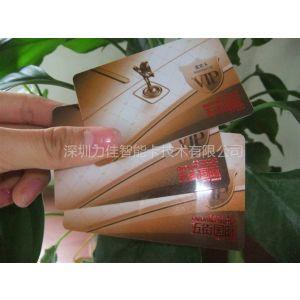 供应会员卡制作,会员卡生产厂家,会员卡供应商